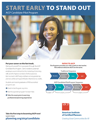 Cover of the AICP Candidate Pilot Program flyer,