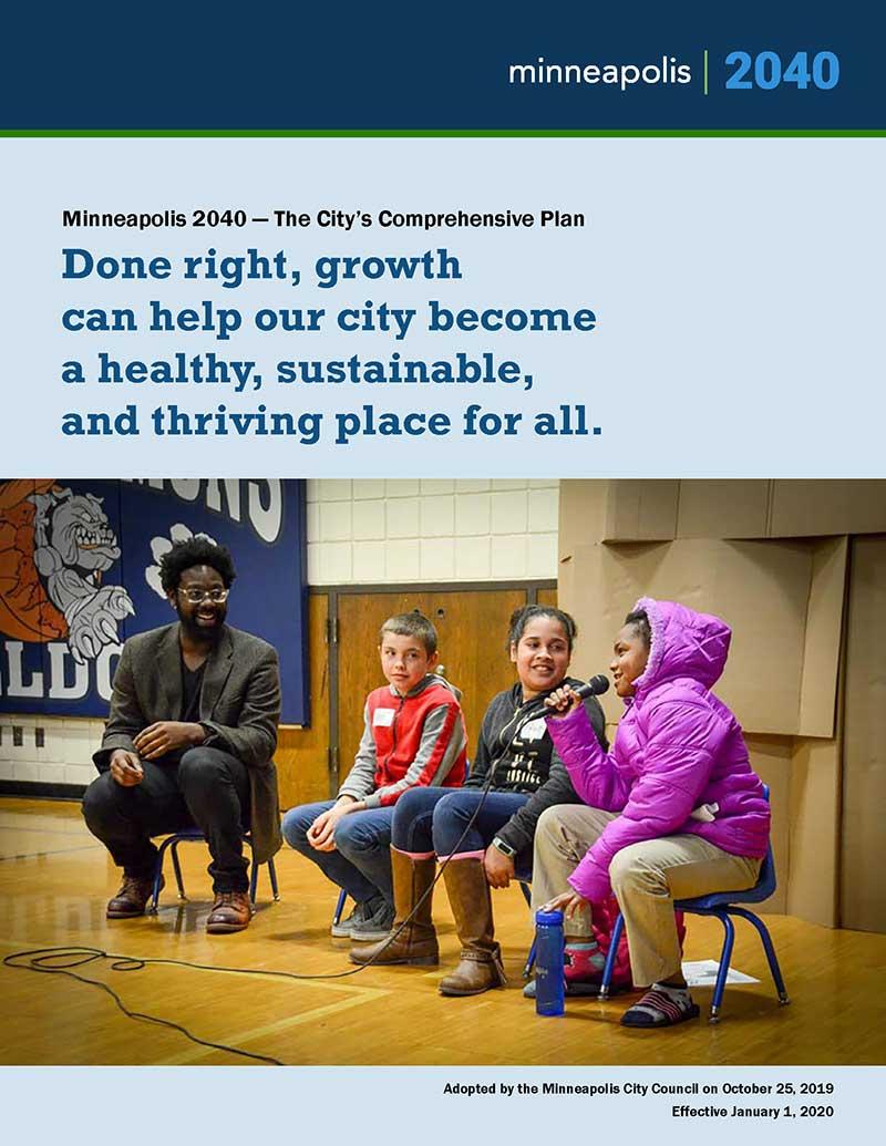 Figure 1. Cover, the Minneapolis 2040 Comprehensive Plan (City of Minneapolis)
