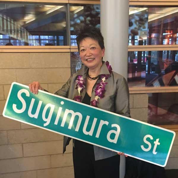 Diane Sugimura. Photo courtesy Seattle.gov.