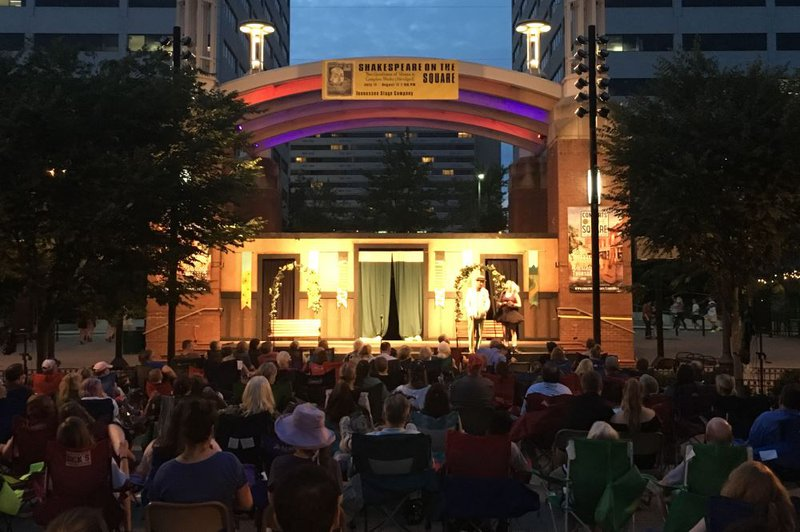 Shakespeare on the Square in Knoxville