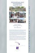 APAHI_Awards_18_Downtown Hilo Multimodal